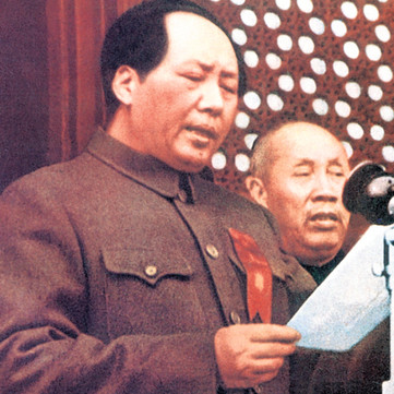 70th anniversary of the proclamation of the People`s Republic of China