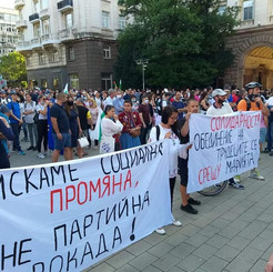 EUROPE - Strikes, protests and struggles: A review of July