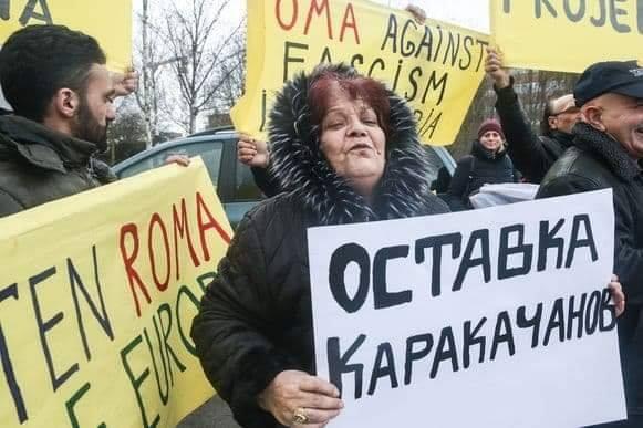 bulgarien2