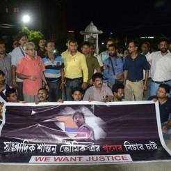 INDIA: Journalist got murdered by soldier