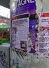 AUSTRIA - Successful actions in solidarity with Varavara Rao