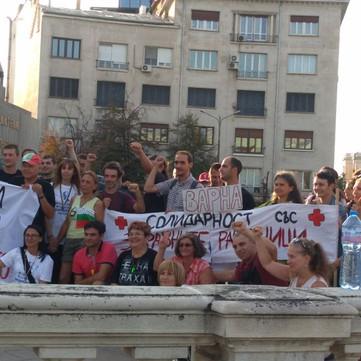 BULGARIA/AUSTRIA – International Worker's Aid is getting organized!
