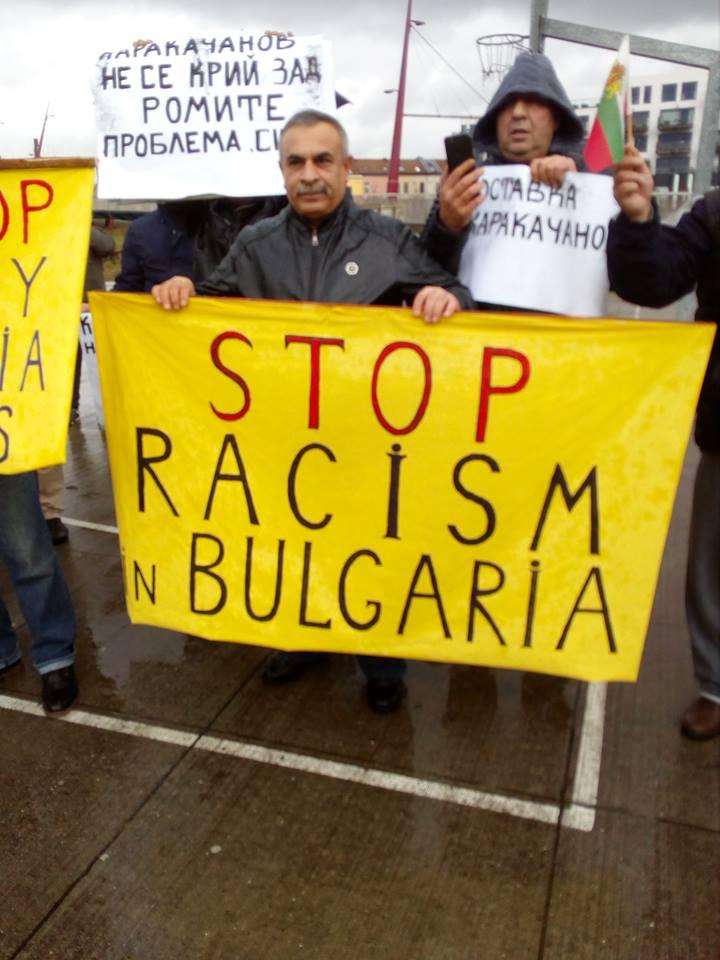 bulgarien5