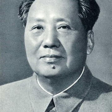 Spanish Translation of the Document on the 126th Birthday of Chairman Mao Zedong