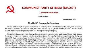INDIA - New Delhiʹs Propaganda Conspiracy