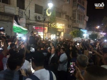 """PALESTINE - """"Together with our people in the diaspora and on the front lines of the Return camp"""