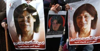 PALESTINE - Continued detention of Khalida Jarrar