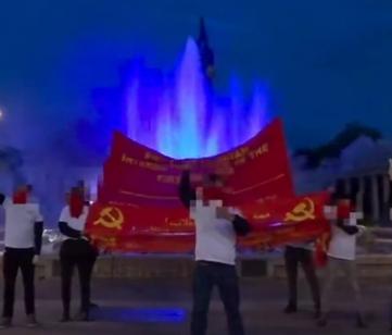AUSTRIA – Video published: Long live the red Line of Ibrahim Kaypakkaya!