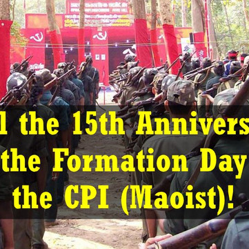GALIZIA - Letter to the Communist Party of India (Maoist) on the 15th Anniversary of the Party Found