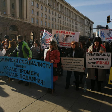 BULGARIA - Fifth national protest of medical workers