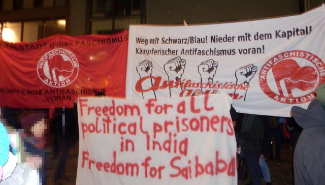 SaiBaba_Soil_Linz
