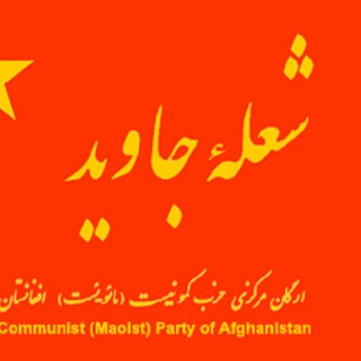 AFGHANISTAN - Honor and glory to Comrade Zia!