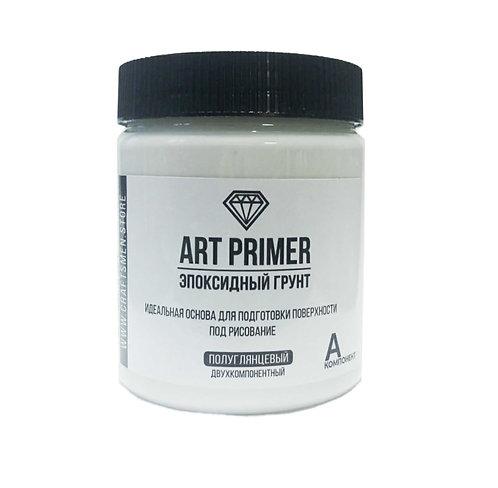 ART Primer - эпоксидный грунт 0.9 кг