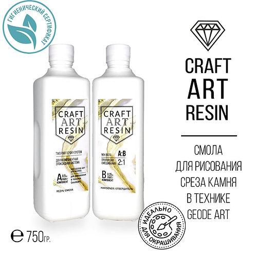 CraftArtResin GEODE Epoxy (Viscous), 0.75 kg