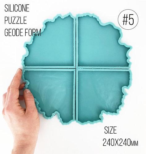 Модель №5, Силиконовый молд в виде среза камня Puzzle Geode (из четырех частей)