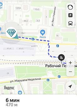 навигация.jpg