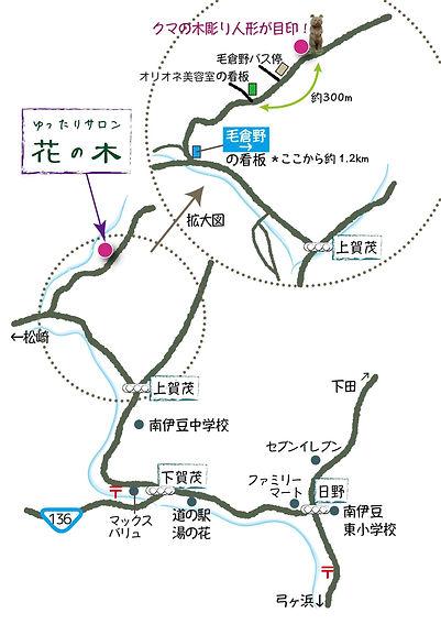 花の木様map改訂版.jpg