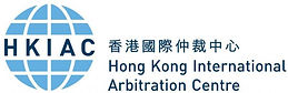 HKIAC-Arbitration-Rules.jpg