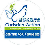 logo Center refugee.jpeg