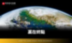 官網_站前校 高一-01.jpg
