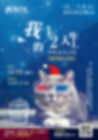 典陸電影-01.jpg
