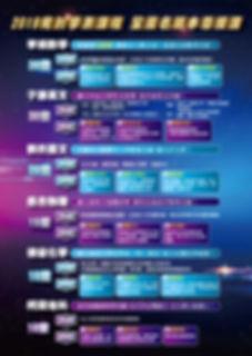 站前_學測總複習班_外框-02.jpg