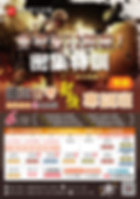 站前_會考百日倒數_A4-定稿-02.jpg