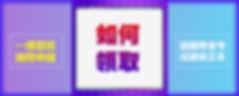 新營30萬獎學金-03.jpg