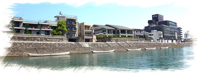 長良川体験
