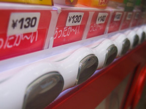 自動販売機設置が人気。設置に許可は必要か?