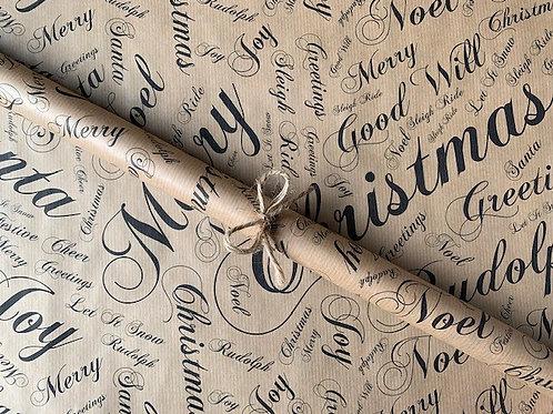 Script Merry Xmas 4m Roll
