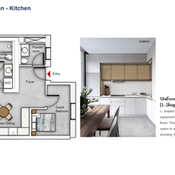 Kitchen Floor Plan (2 Bedroom)