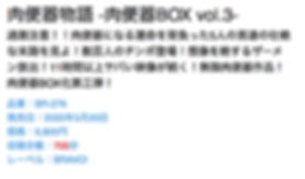 スクリーンショット 2020-05-14 21.34.18.png