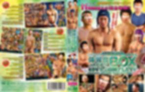 体育会JAPAN BOX 6DVD COMPLETE