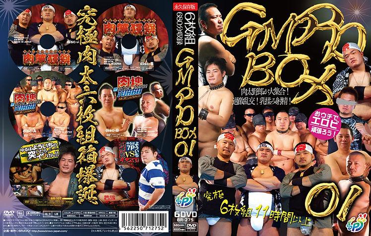 GMPD BOX 01