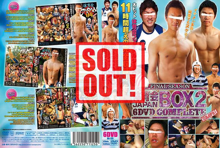体育会JAPAN BOX 2