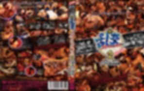 乱交JAPoooN!! 2 〜20代VS30代ゴーグル乱交決戦〜