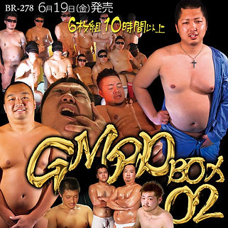 gmpd02_bn.jpg