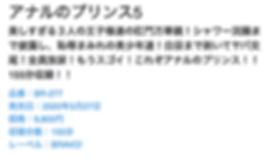 スクリーンショット 2020-05-19 12.50.04.png