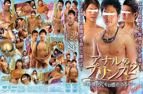 体育会JAPAN 04
