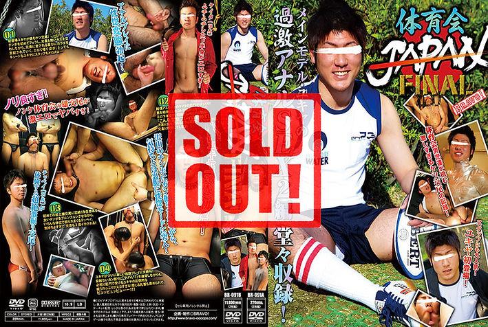 体育会JAPAN FINAL