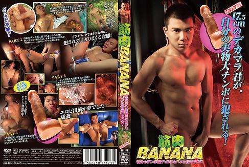 台湾BANANA
