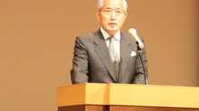 2011 Inaugural Conference at Doshisha Unviersity
