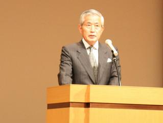 2011 Inaugural Conference at Doshisha Unviersity
