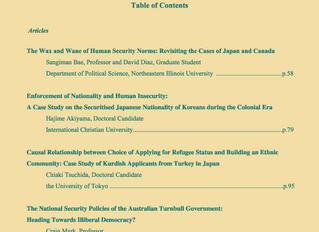 Journal of Human Security Studies Vol.7, No.2. Autumn 2018.