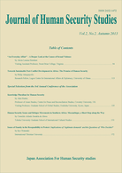 Journal of Human Security Studies Vol.2, No.2, Autumn 2013.