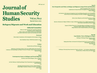 Journal of Human Security Studies Vol.10, No.2 (Special Issue 2021)
