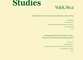 Journal of Human Security Studies, Vol.8, No.2 Autumn 2019