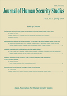 Journal of Human Security Studies Vol.3, No.1, Spring 2014.