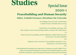 Journal of Human Security Studies. Special Issue, 2020-1
